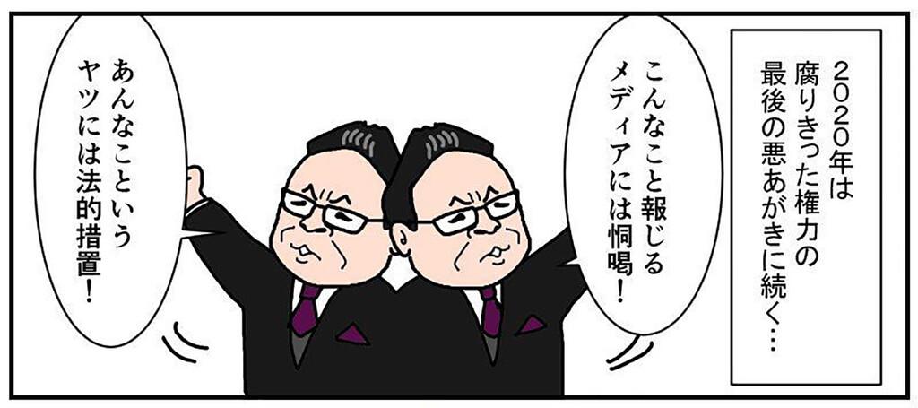 ©ぼうごなつこさん(掲載許可済)